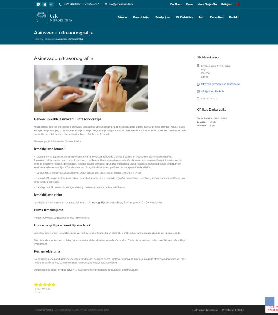 Atvērts pakalpojums klīnikas mājaslapā pirms izmaiņām